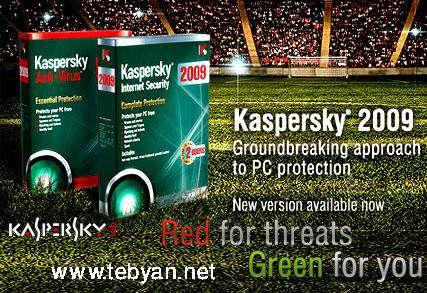 Kaspersky Anti-Virus 2009 8.0.0.506
