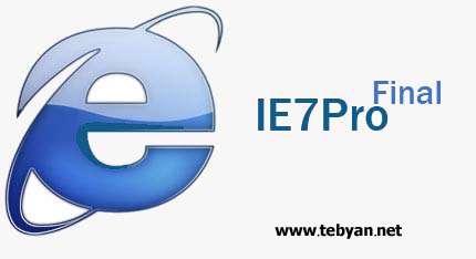 IE7pro 2.4.4