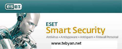 ESET Smart Security v3.0.684.0 Final (ویندوز 64 بیتی)