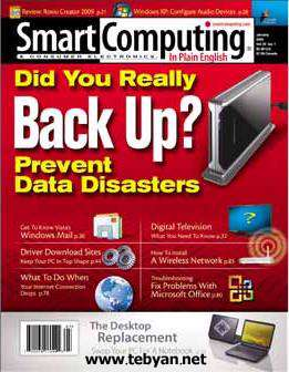 Smart Computing Magazine - January 2009