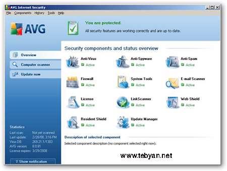 به روز رسانی نرم افزار امنیتی AVG (نیمه اول اسفند ماه )