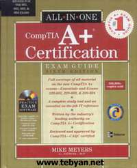 A Pluse Certification All-in-One Exam Guide, Sixth Edition