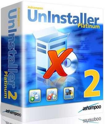 Ashampo Uninstaller 2.9