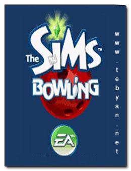 بازی The sims Bowling