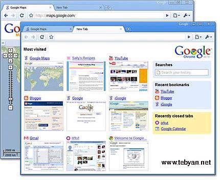 Google Chrome 2.0.156.1