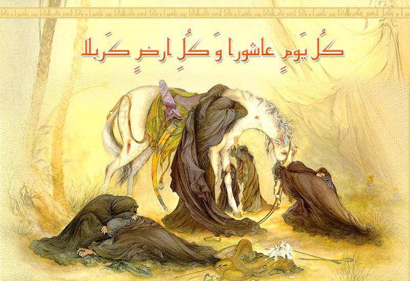 زندگانی امام حسین (ع) در نرم افزار جلوه عشق