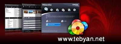 CyberLink Power2Go Deluxe v6.0.0.1314