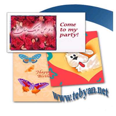 AMS Greeting Card Studio 1.5