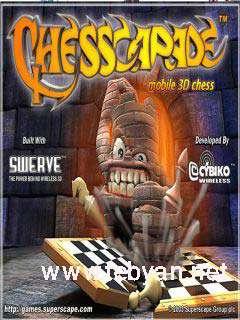 Chess Capade 3D