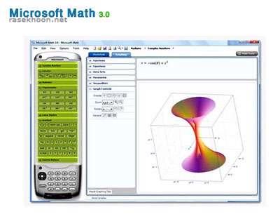 Microsoft Math v3.0.1184.1020