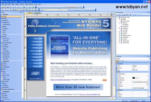 WYSIWYG Web Builder 5.5.5