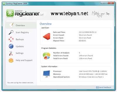 Quicksys RegCleaner 2009