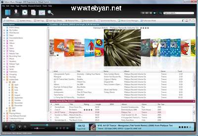 Helium Music Manager 2009.0.0.6635