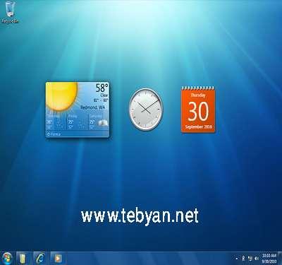 تم های ویندوز 7 برای ویندوز ویستا