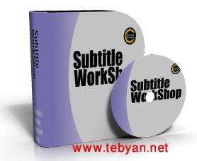 Subtitle Workshop 2.51