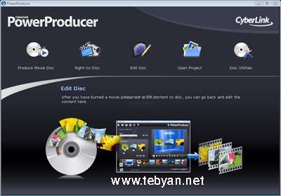 CyberLink PowerProducer Ultra 5.0 Build 1111