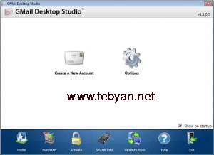 GMail Desktop Studio 1.1