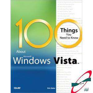 Things You Need to Know about Microsoft Windows Vista