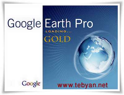 Google Earth Pro 2009 Gold Edition