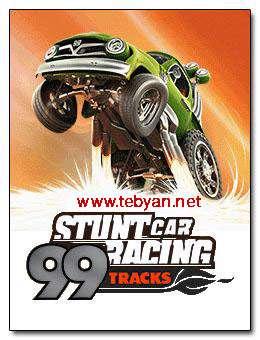 Stunt Car Racing 99