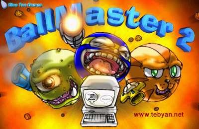 Ballmaster 2 v1.50