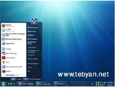 Windows 7 theme for Windows XP