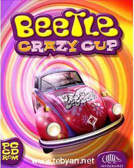 Beetle Crazy Cup 1.0