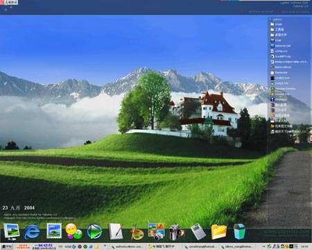 Talisman Desktop v3.02 PORTABLE