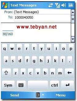 Spb Keyboard v4.0.1