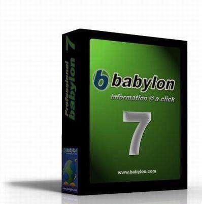 Babylon Pro v7.5.2 (r5) Premier Dictionaries