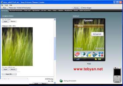 Sony Ericsson Themes Creator 3.3.2
