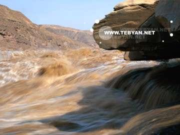 اقيانوس و دريا,آبشار ,رود خانه