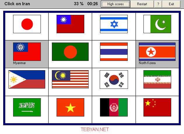 نرم افزار نقشه جهان