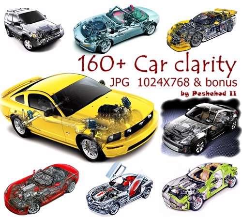 160 Car clarity