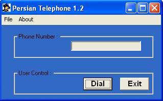 نرم افزار پارسیان تلفن