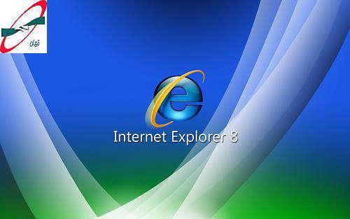 IE8 Final For Windows XP 32bit