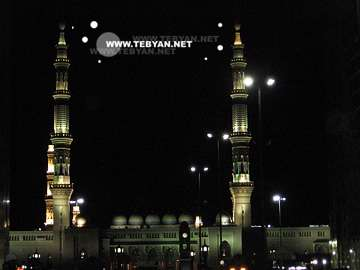 مدينه,مسجد النبي,يثرب
