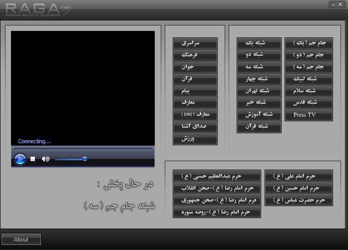 RAGA Persian Radio andTelevision