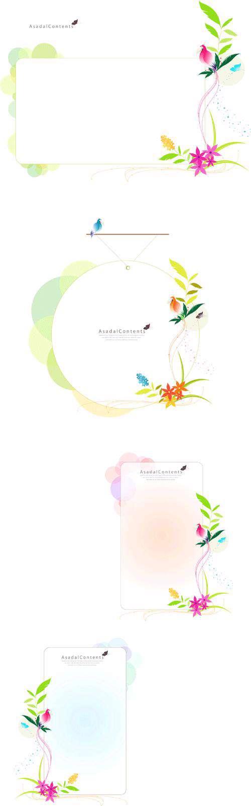 Asadal Contents