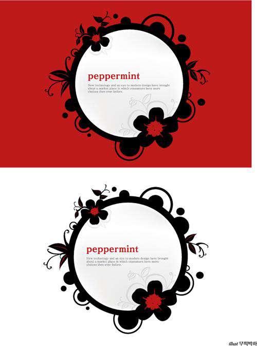Asadal Cool Designs