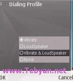 VibrateCall v1.03