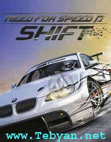 Need for Speed Shift 3ِD