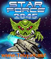 Star Force 2045