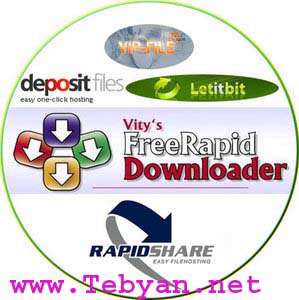 FreeRapid Downloader 0.83 RC 2 build 488 Portable