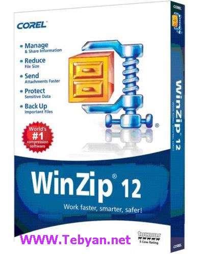 WinZip Pro v12.1.8519
