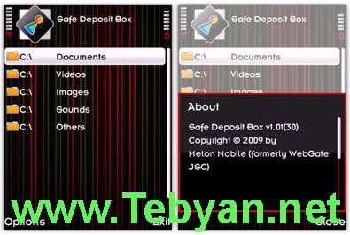 Melon Mobile Safe Deposit Box v1.01.30