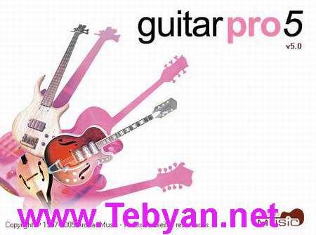 Guitar Pro V5