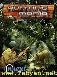 Hunting Mania