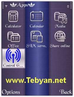 Avis Control GSM v.0.2.0