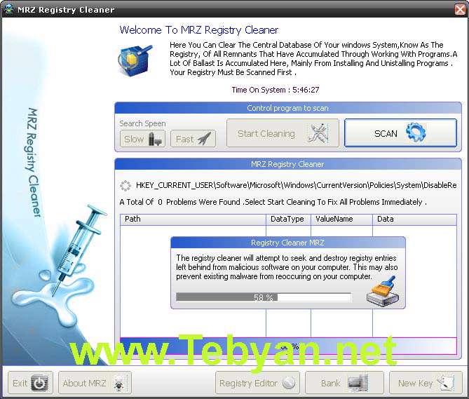 MRZ Registry Cleaner